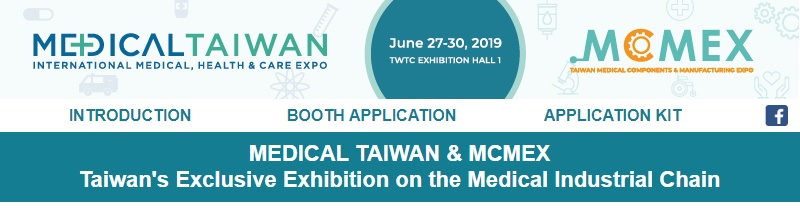 Taiwan Trade Centre London, 倫敦台灣貿易中心 - Medical Taiwan 2019